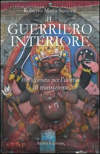 guerriero-interiore
